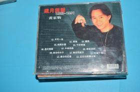 CD 榛�瀹堕┕ 宀�����澹�