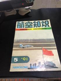 ��绌虹�ヨ����1991骞寸��5��