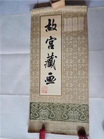 1986浠�濂冲��