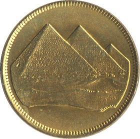 埃及1皮阿斯特 外国硬币钱币真币 流通旧币