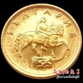 保加利亚1分小硬币骑马外国老钱币全新幸运币
