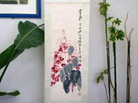 齐白石秋海棠荣宝斋木板水印1958年
