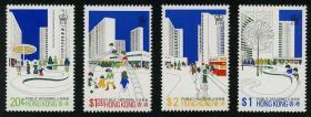 香港公共房屋郵票公共房屋PublicHousing發行日期:1981年10月14日