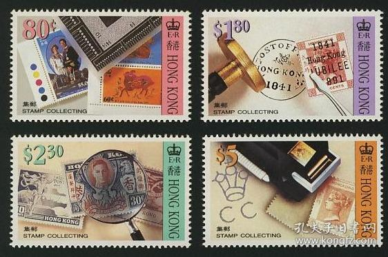 棣�娓�������绁ㄩ����  Stamp Collecting��琛��ユ�� : 1992骞�7��15�ャ��
