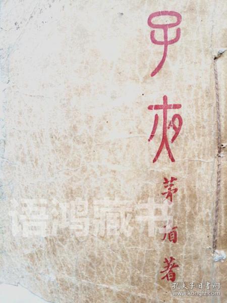 ��瀛�澶������剧�� 姘���37骞�1��寮���涔�搴���