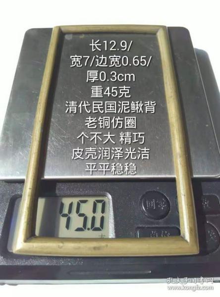 12.9/7/0.3cm45��娓�浠f��芥偿槌�������浠垮��瀛�瑙���绾镐功娉���浠胯�����瑰���归��涔���