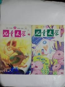 �跨�ユ��瀛� 2012骞�11���� 涓�涓�