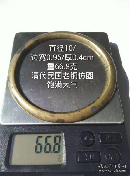 10/0.3cm66.8��娓�浠f��借����浠垮��瀛�瑙���绾镐功娉���浠胯����������涔���