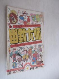 骞介�澶у�     1995骞寸��5��
