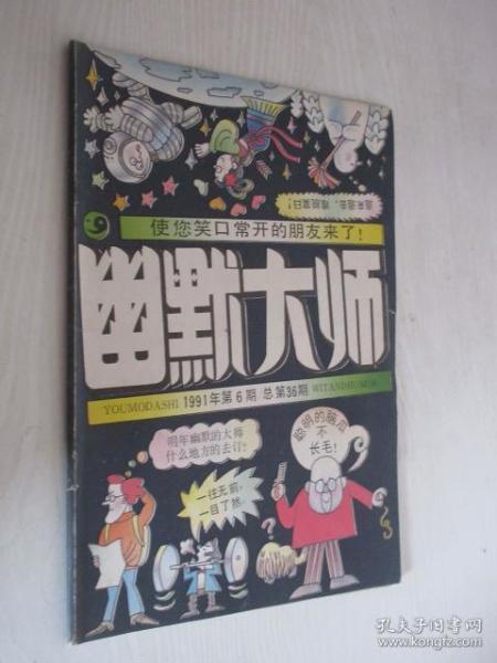 骞介�澶у�     1991骞寸��6��