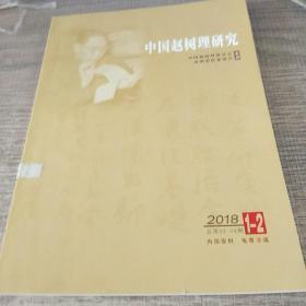 涓��借档������绌�2018骞寸��1--2