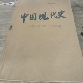 涓��界�颁唬��1980骞� 19--24��