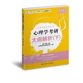 2019蹇���瀛�����澶х翰瑙f��. 涓�9����