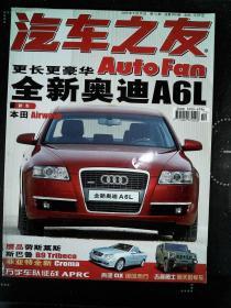 姹借溅涔���  2005.6.15