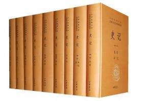 正版 史记(精装,全九册)--中华经典名著全本全注全译丛书韩兆琦中华书局9787101072723