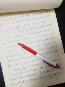 小说家琼瑶10页码