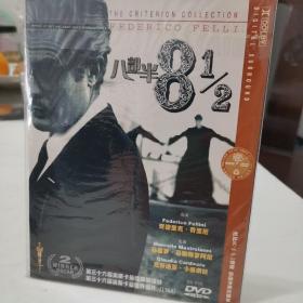 八部半   DVD  dvd 个人收藏  均为单品  碟片全新
