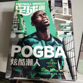 足球周刊 2017.04.11 有卡有海报