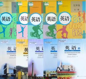 初中英语教材高中英语必修教材10本