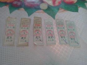 上海文献   1966年上海邮政报费收据  文汇报1--5、9月  上方有语录    有折痕或折角     同一来源