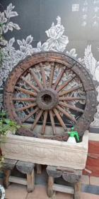 明代或清早期官方轿车轮,直径1米4
