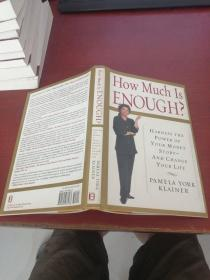 how much is enough?--harness the power of your money story【正版现货 内页干净 实物拍摄】