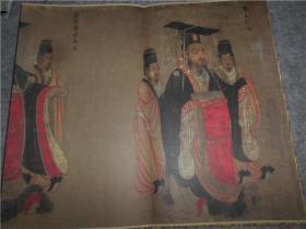 历代帝王图
