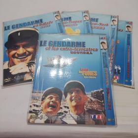 警察系列喜剧  法国版 全部5 DVD 【警察智斗外星人  圣特鲁佩斯的警察  警察局里的女兵退休警察 警察在纽约 】 个人收藏 dvd  碟片全新