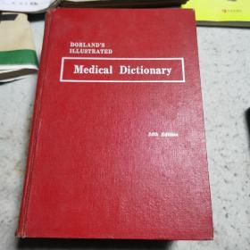 MedicalDictionary