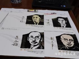 集邮总公司流金岁月邮票册 中国现代音乐家一组 四方连邮票加极限片