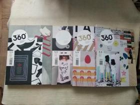 观念与设计杂志  (N23  、24  、30、  35)四期合售  〔中英文〕 360度