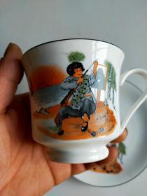 茶壶 茶杯   九十年代