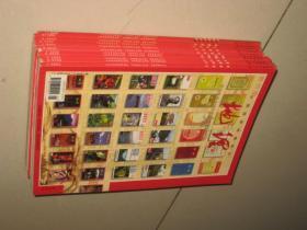 地理知识2000.1.2.3.4.5.6.7.8.9+ 中国国家地理2000.10.11, 11本合售
