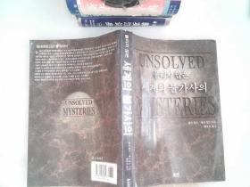 韓文書一本