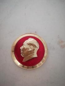 毛主席像章,祝毛主席万寿无疆