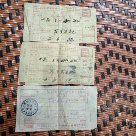 1952年重庆市人民政府税务局座商发货票正本3份合售(见图)