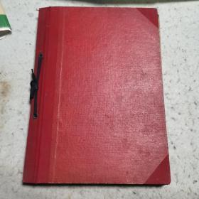 学习笔记本