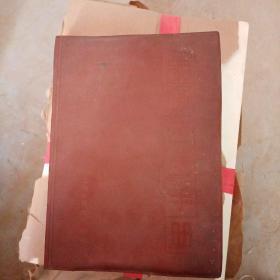 赤脚医生手册(前面少了几页)