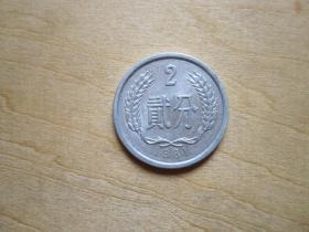 1981年贰分硬币