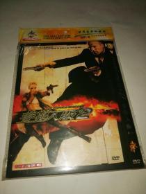 dvd非常人贩2