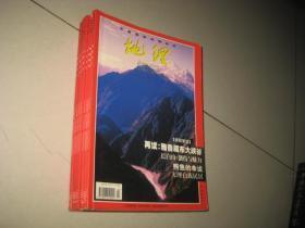 地理知识1999  4.5.6.7.8.9.11.12,8本合售