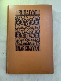 珍稀本  : 《鲁拜集》Frank Brangwyn装饰插图  Rubaiyat of Omar Khayyam