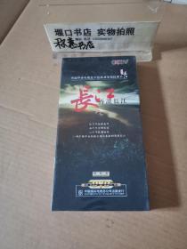 再说长江:大型电视纪录片(9DVD)未开封