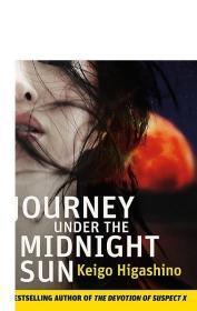 东野圭吾 白夜行 英文原版 Journey Under the Midnight Sun Keigo Higashino Abacus 推理与悬疑小说