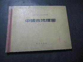 中国古地理图