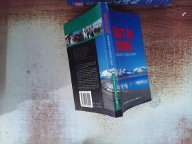中国西藏:事实与数字.2005:[西班牙文]
