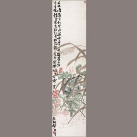 陈师曾 怨秋凋 中国画名画真迹高清微喷复制装饰临摹学习