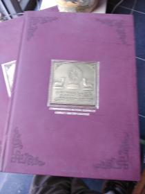 中国西藏文化大图集第二三卷