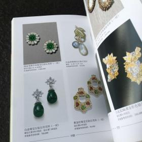 中国珠宝钻石目录