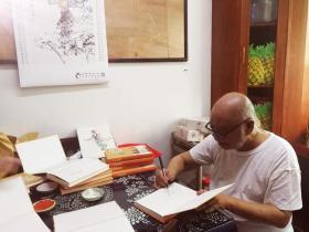 【好书不漏】傅伯星先生签名钤印《大宋衣冠:图说宋人服饰》(精装)
